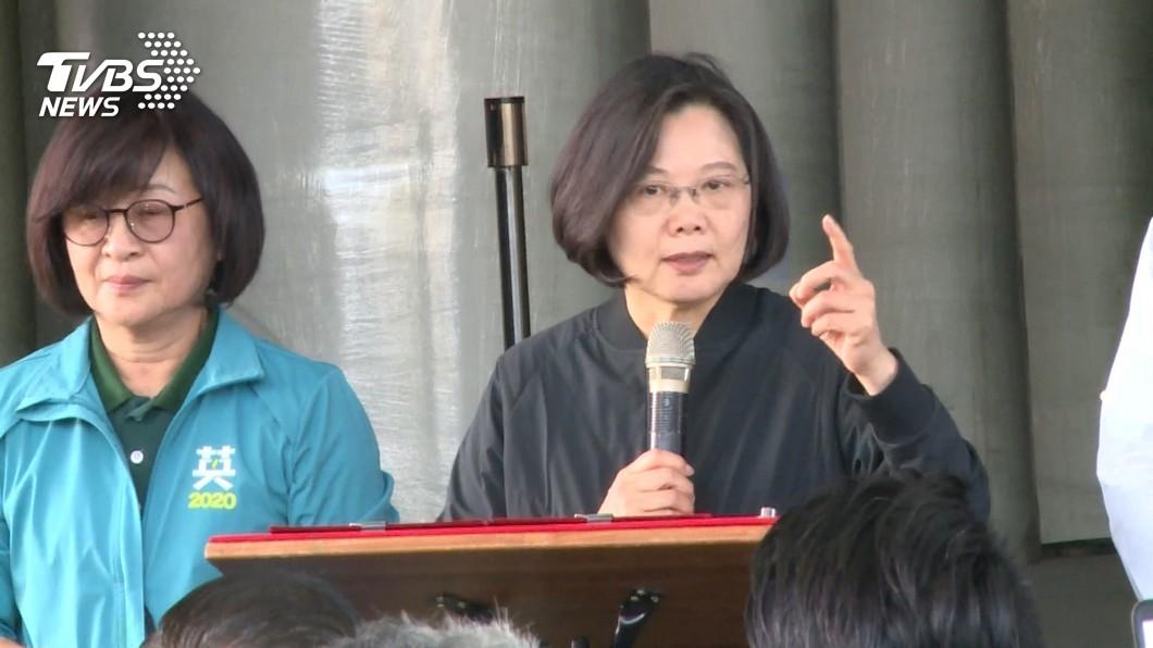 總統蔡英文。圖/TVBS資料照 「高雄人對不起台灣」惹議 蔡英文認:我們讓高雄人失望