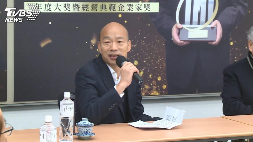 韓國瑜10日接受媒體專訪時提到,若是小英繼續連任,台灣未來4年只會慘慘慘慘。(TVBS資料圖) 小英連任「慘慘慘慘」  韓:信我1次別被她騙第2次