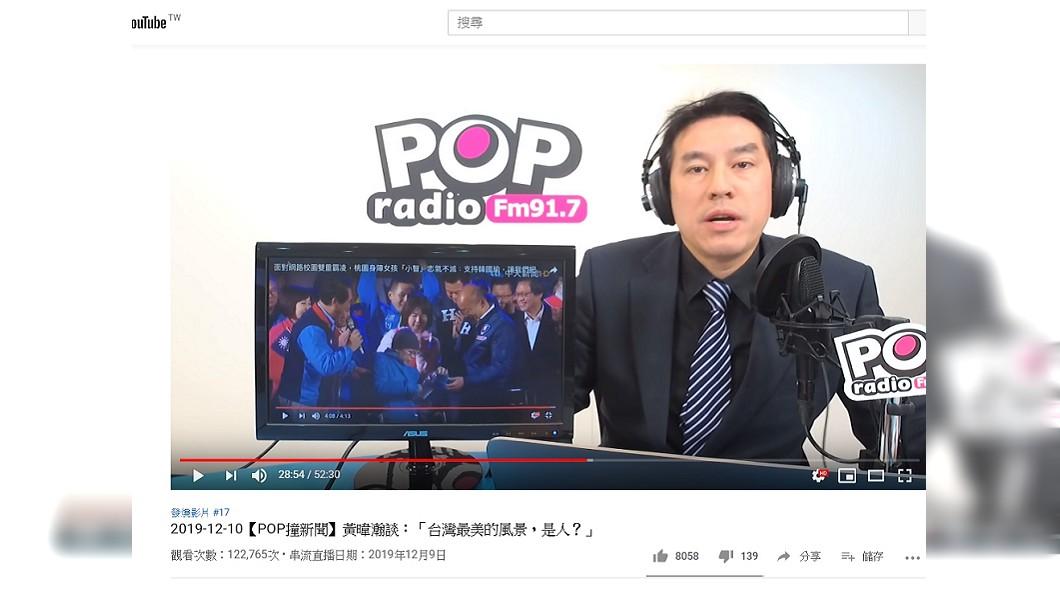 圖/翻攝自YouTube 腦麻女孩挺韓慘遭霸凌 他泛淚:台灣最美風景是人?