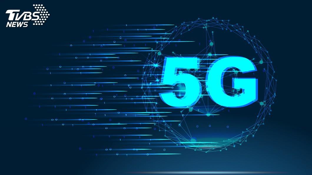 示意圖/TVBS 底價300億!5G競標白熱化 預估本週結果出爐