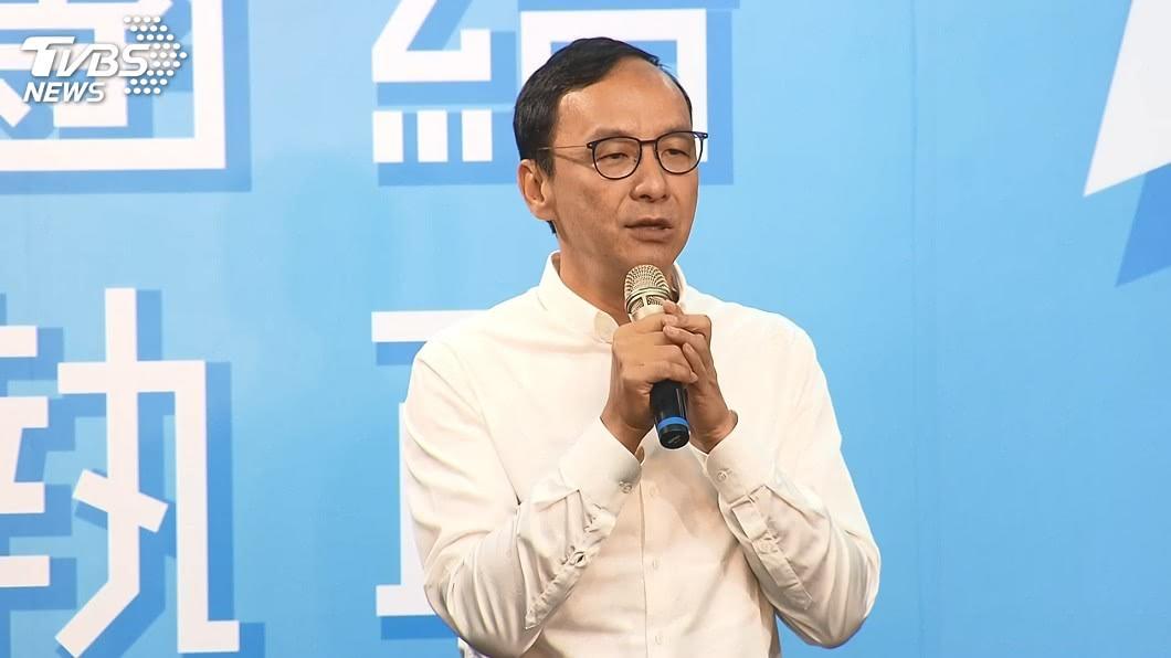 前國民黨黨主席朱立倫。(圖/TVBS資料畫面) 共軍頻擾台! 朱立倫:海峽當然有中線,對岸要節制