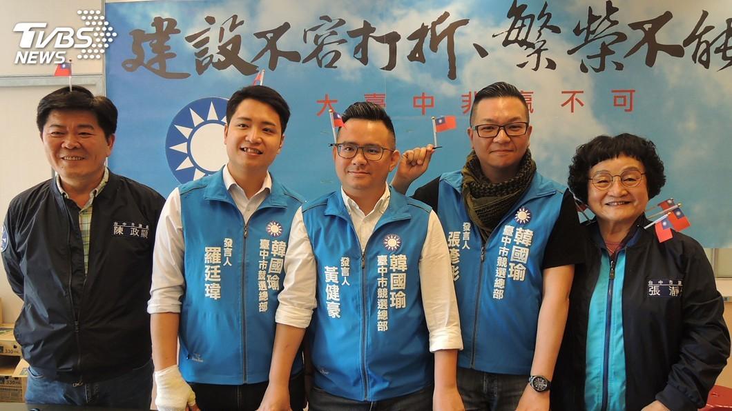 圖/中央社 韓國瑜中市競總將成立 29日發動50萬人造勢