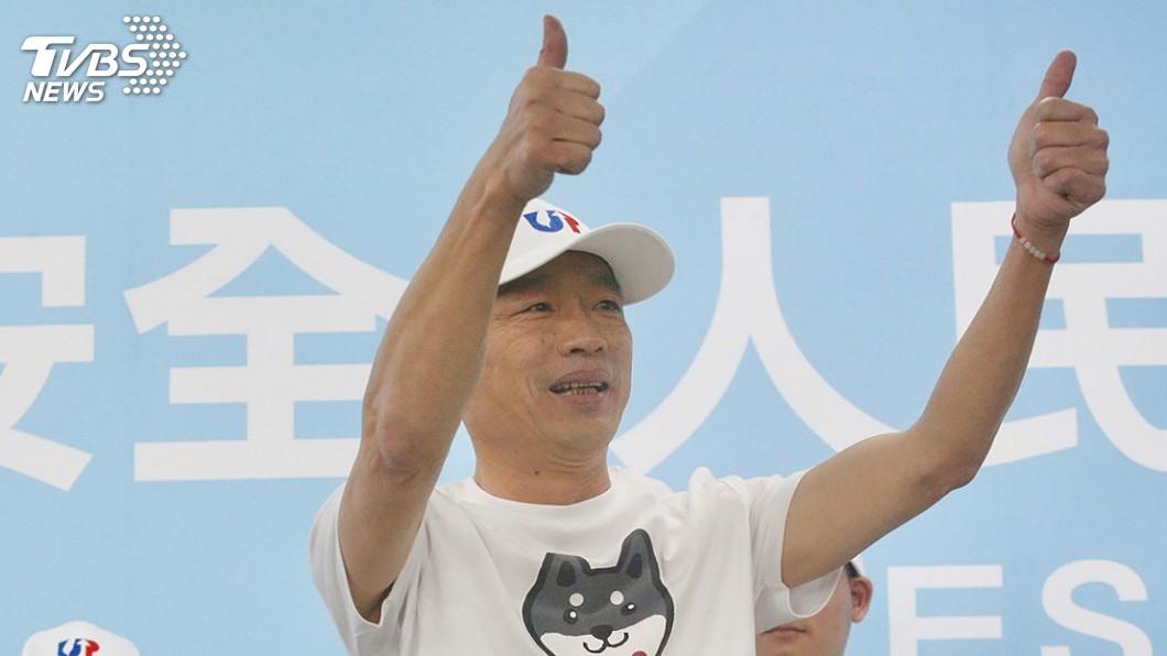 圖/中央社 擴大造勢拚選票回流 韓營定調「決戰高雄」