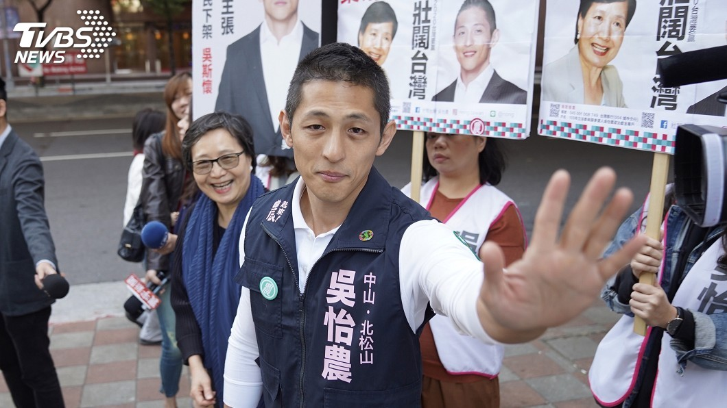 圖/中央社 輔選吳怡農 葉菊蘭:民主化台灣仍要面對中國威脅