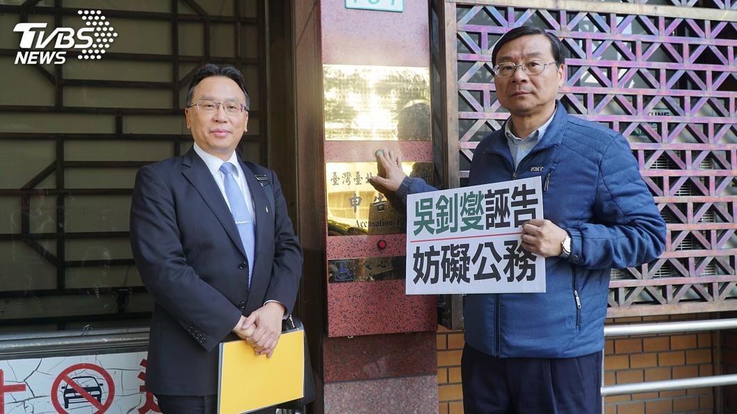 圖/中央社 控吳釗燮誣告妨害公務 曾銘宗批:囂張傲慢的外交部