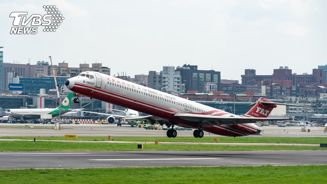 遠東航空從13日起停止一切飛航營運。示意圖/TVBS 遠航無預警停止營業 賴香伶:要對張綱維限制出境