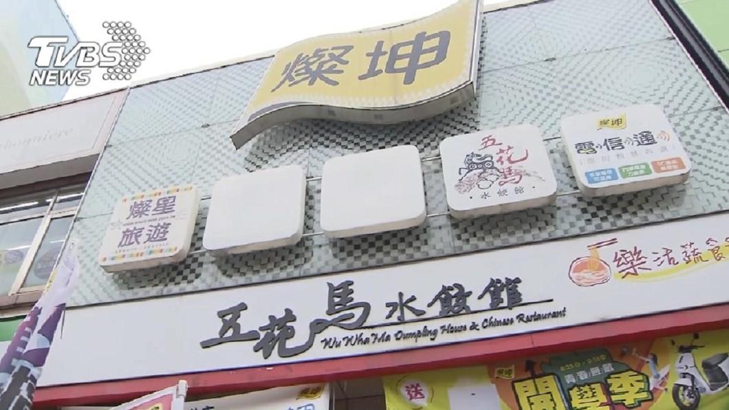 圖/TVBS資料畫面 快訊/燦坤高層地震 董事長、財務長雙雙請辭