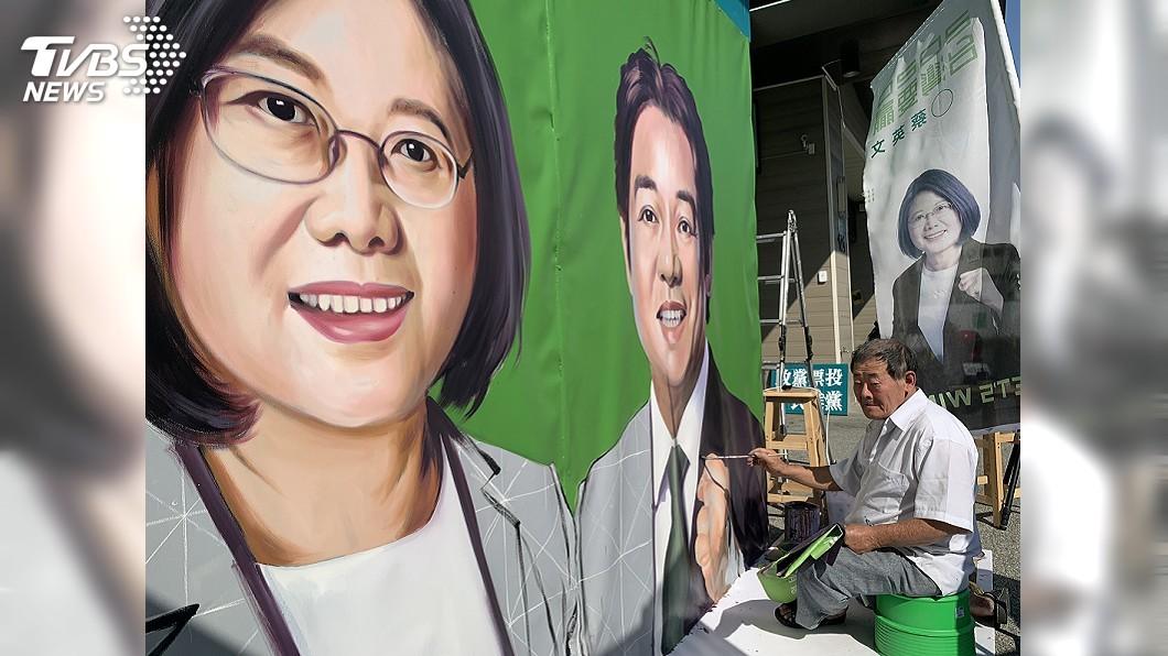 圖/中央社 國寶級大師無償作畫 賴清德感謝畫出台灣的未來