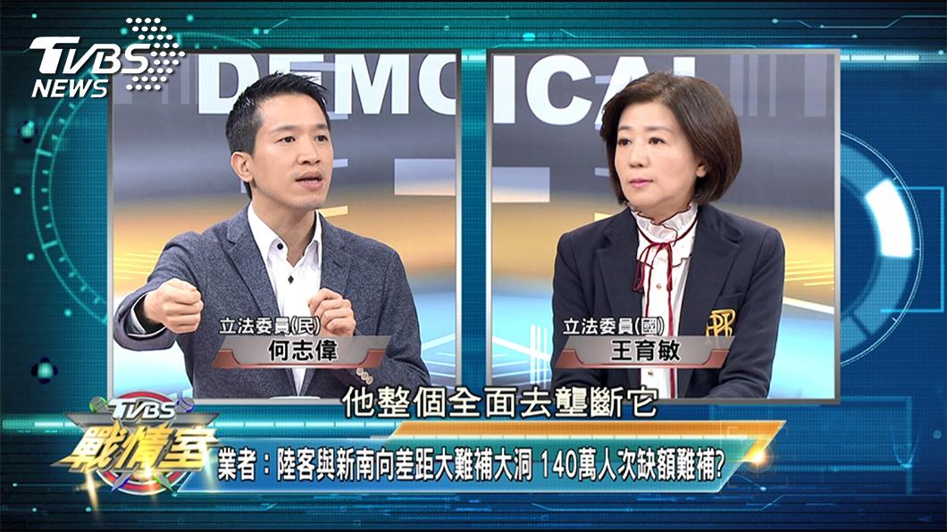 TVBS戰情室 本周由陳鳳馨主持,討論新南向與觀光政策。(圖/TVBS) 新南向遊客屢創新高?!藍營揭數字真相:近三成是勞工