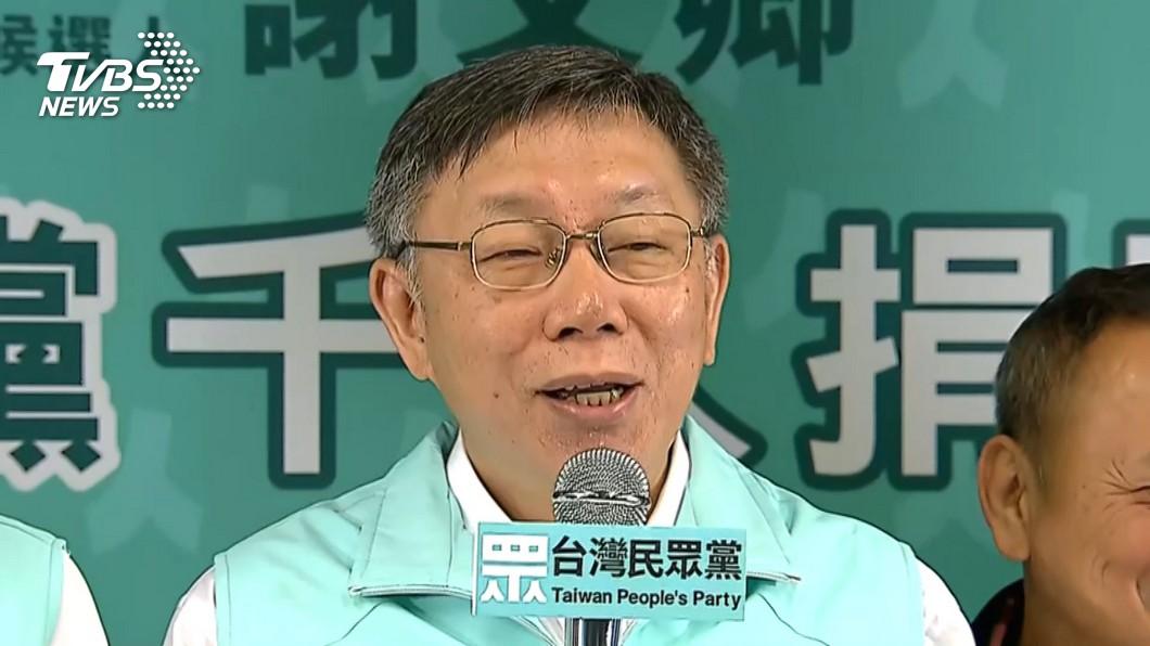 稱高雄舉債嚇跑韓 柯:陳菊出面講清楚