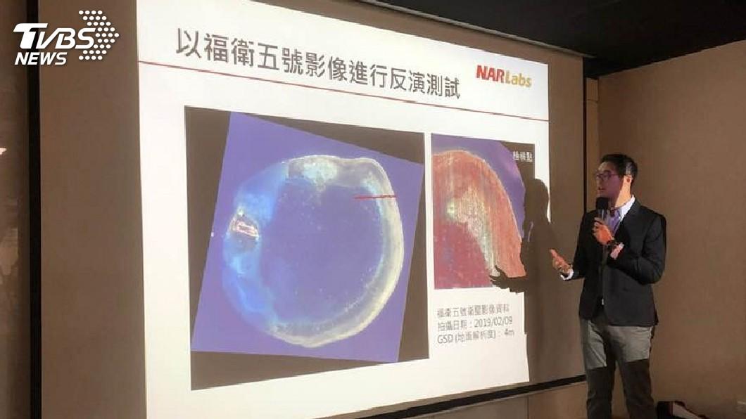 圖/中央社 福五影像應用多元 農業與海洋探測都受用