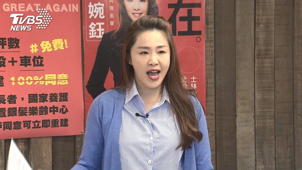 圖/TVBS資料畫面 快訊/李婉鈺申請再入民進黨 遭複審小組否決