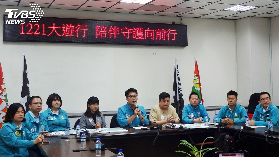 圖/中央社 罷韓、挺韓遊行同天登場 綠營籲勿理會挑釁要理性
