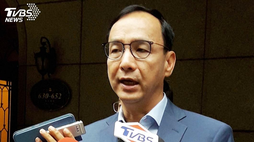 圖/中央社 選戰倒數 朱立倫:民進黨一直把抹紅當選舉提款機