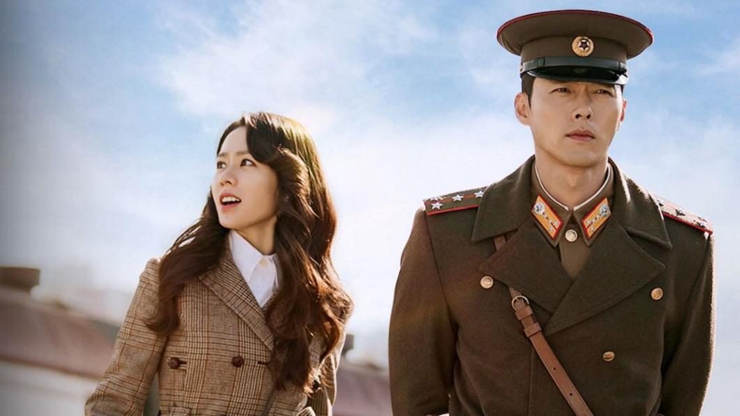 圖/翻攝自Netflix官方網站 孫藝珍《迫降》服裝吸睛 北韓造型不「平民」