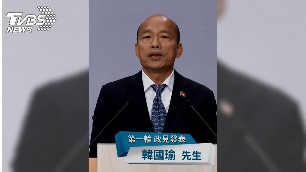 圖/華視提供 綠營執政「掏空台灣」韓國瑜嗆小英:敢抄我這個政見嗎?
