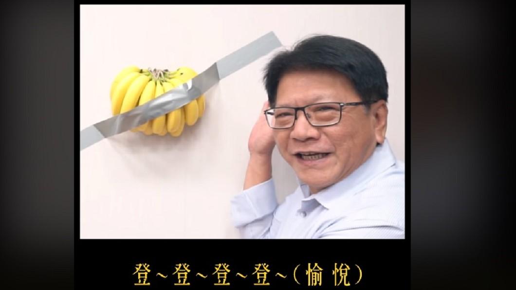 圖/翻攝自潘孟安臉書 潘孟安炫耀最新收藏品 整串「香蕉」霸氣貼牆呷免驚