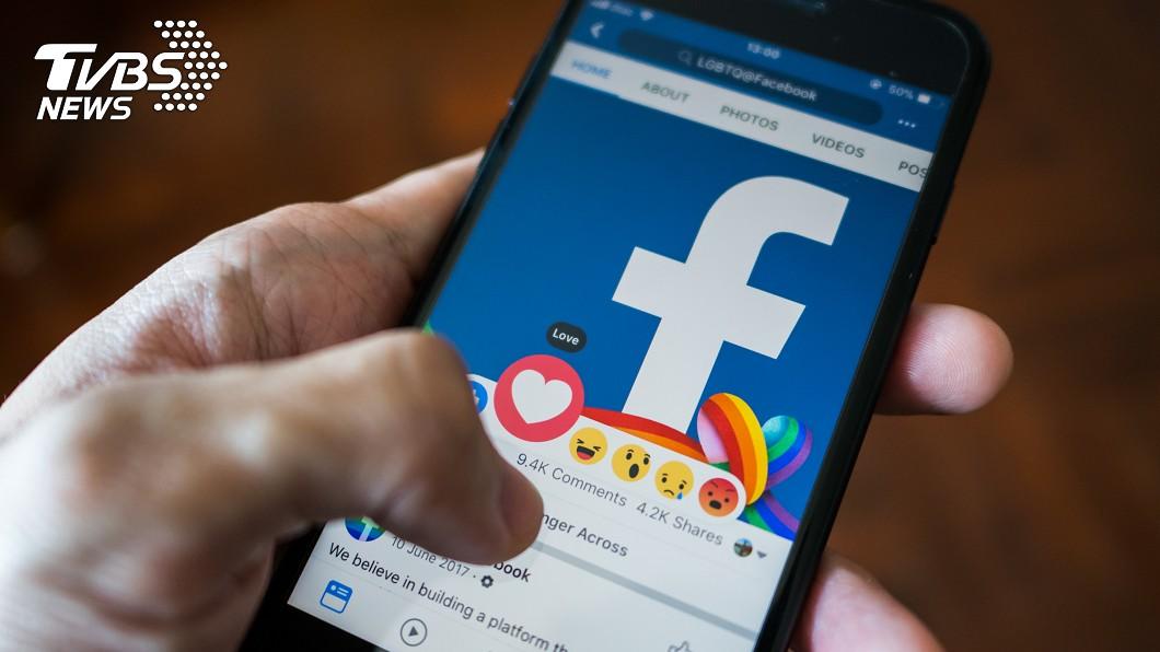 示意圖/TVBS 臉書再爆資安漏洞 專家傳授2招「降低被駭風險」