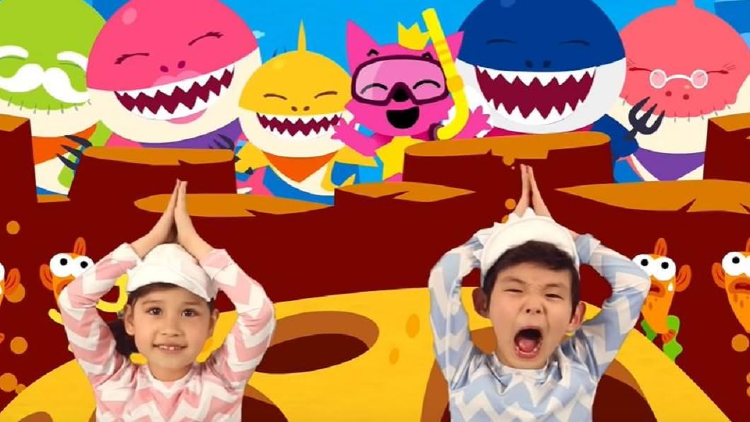 圖/翻攝自Pinkfong! Kids 史上最強洗腦金曲 YouTube十年來最夯MV是它