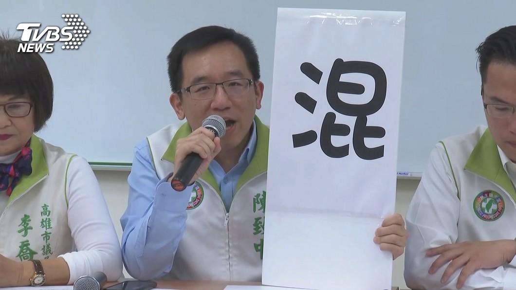 民進黨高雄市議員陳致中曾嗆高雄市長韓國瑜很混。(圖/TVBS資料畫面) 火大靠阿扁當選!罷免臉書社團1天破千 陳致中回應了