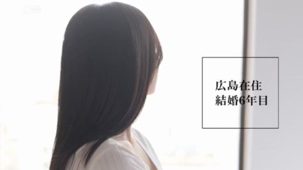 圖/翻攝自新·一劍浣春秋臉書 爆不滿無性婚姻 「相馬茜」下海拍片內幕曝光