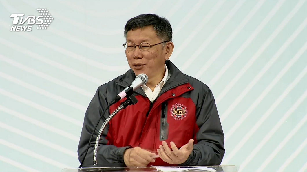 圖/TVBS資料畫面 「賭爛民進黨」柯文哲花東後援會長:總統票投韓國瑜!