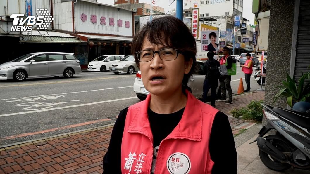 圖/TVBS 蔡總統聘蕭美琴任國安會諮詢委員 4/1就任