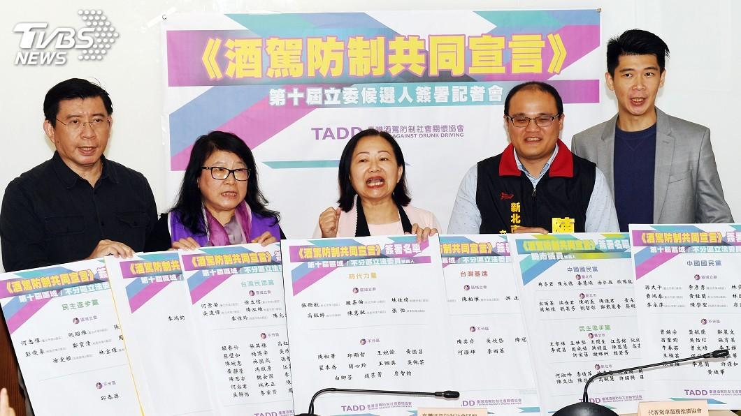 圖/中央社 酒駕就退選辭職 民團邀立委參選人簽宣言