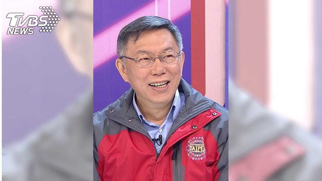 圖/TVBS 預言蔡英文會贏 柯文哲:選民投給她都是不得已...