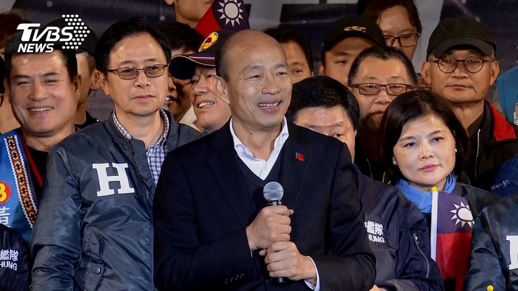 圖/TVBS 飆粗口、稱「臺胞」 韓國瑜造勢口誤連連
