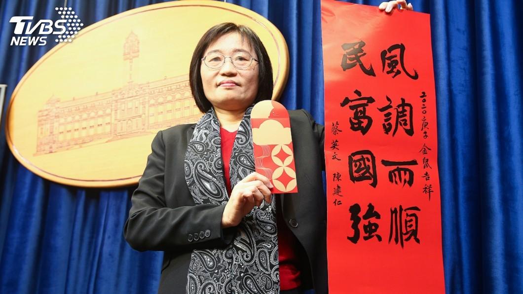 圖/中央社 總統府鼠年春聯紅包袋亮相 「風調雨順 民富國強」