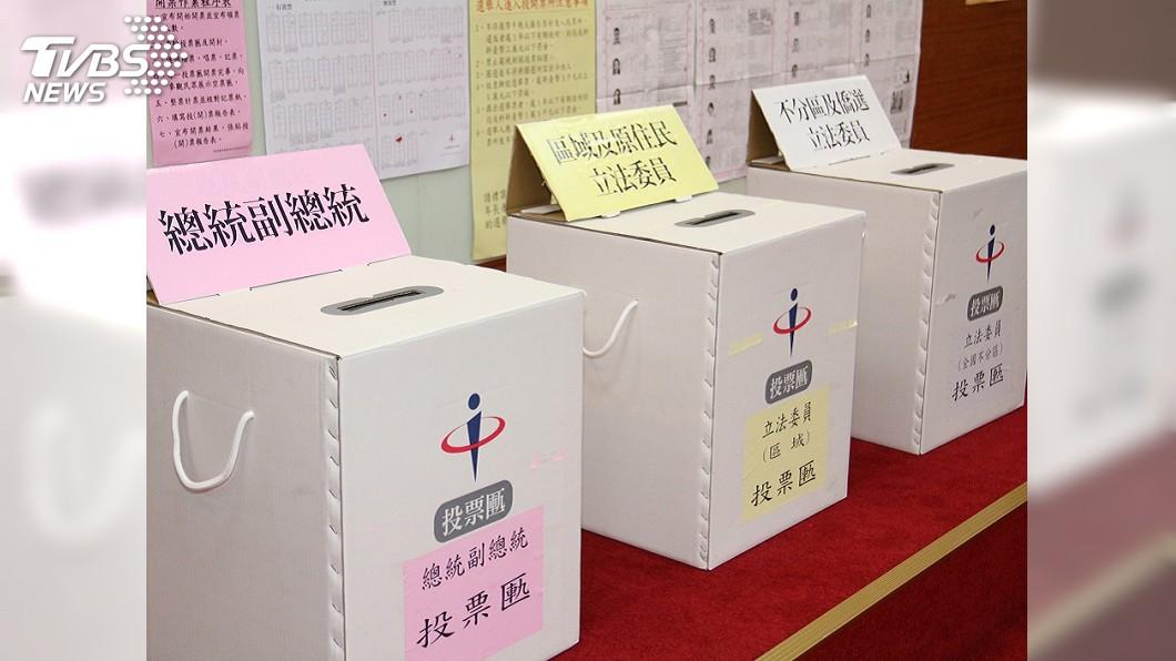 10天之後投完票,政治的紛擾,讓我們把它留在1月11日就好 圖/中央社 【觀點】2020,天佑台灣!
