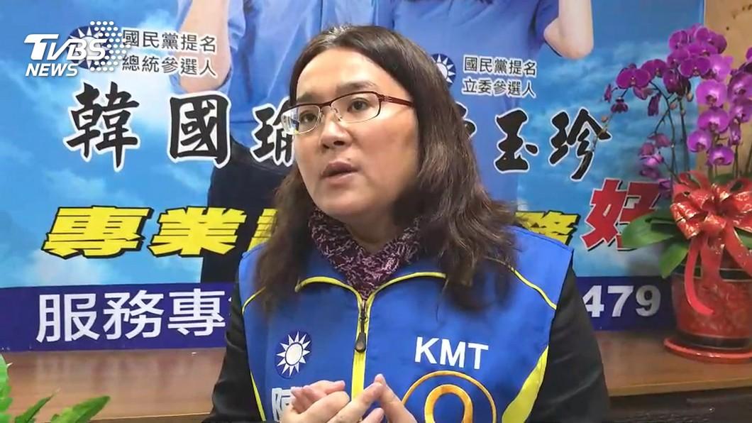 圖/TVBS資料畫面 立委戰報/連任成功!金門縣陳玉珍自行宣布當選