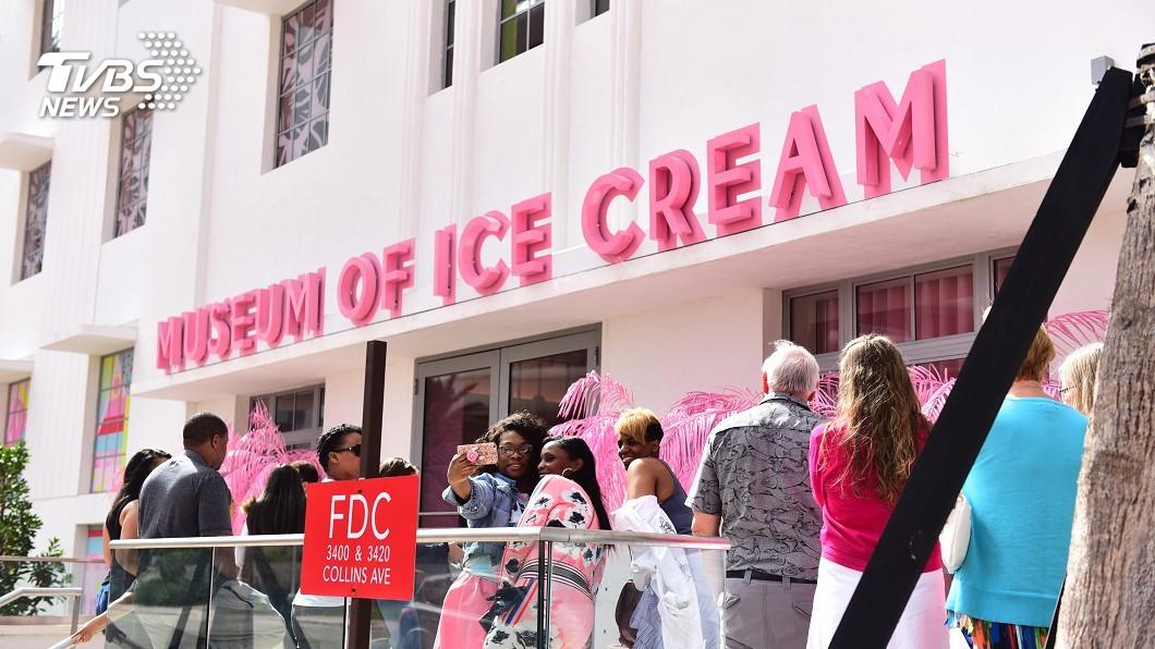 示意圖/TVBS 超夢幻!粉紅冰淇淋博物館 三層樓包吃包玩