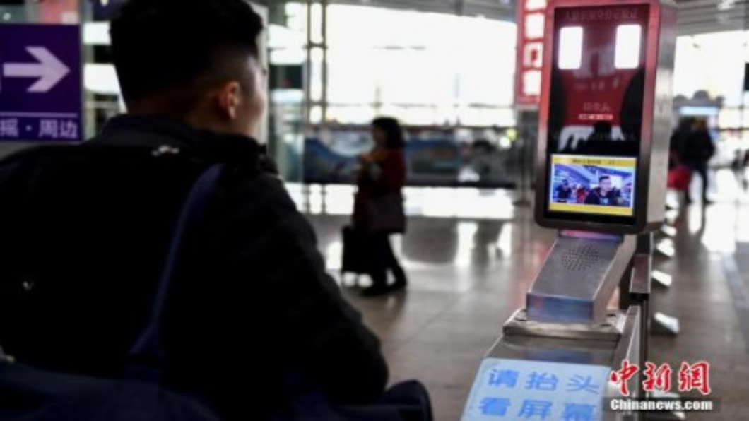 圖/翻攝自 中新網 中國大陸刷臉時代危機 一張照片破解人臉識別