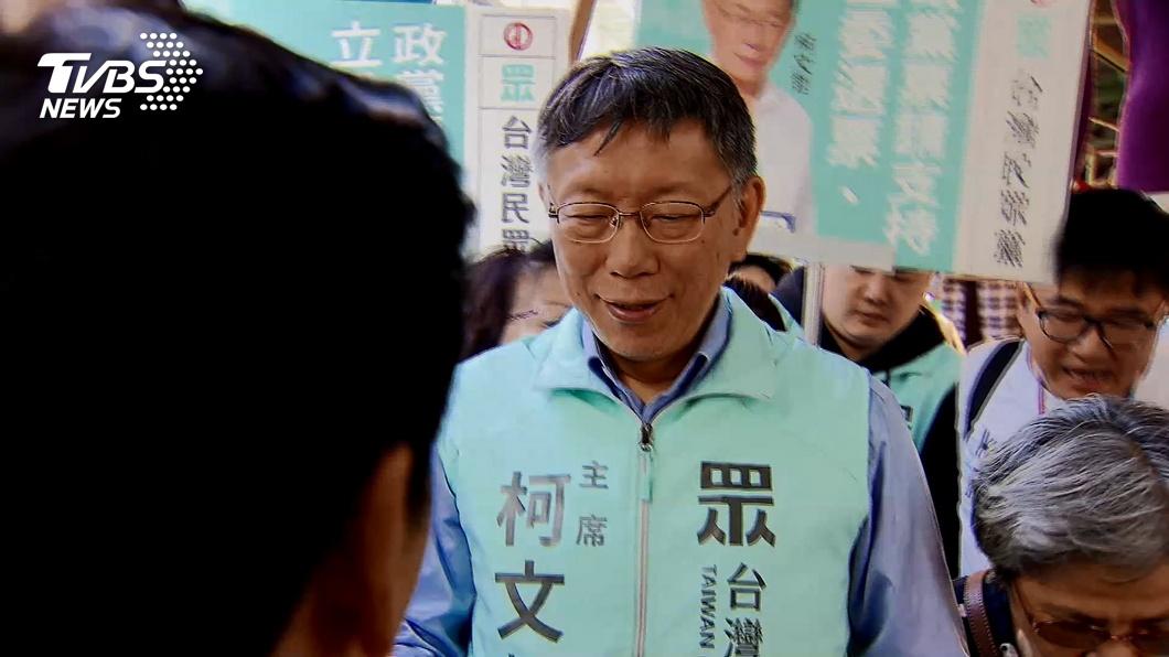 圖/TVBS 民進黨拚席次「壓縮民眾黨」 柯:別逼我喊「挺韓國瑜」