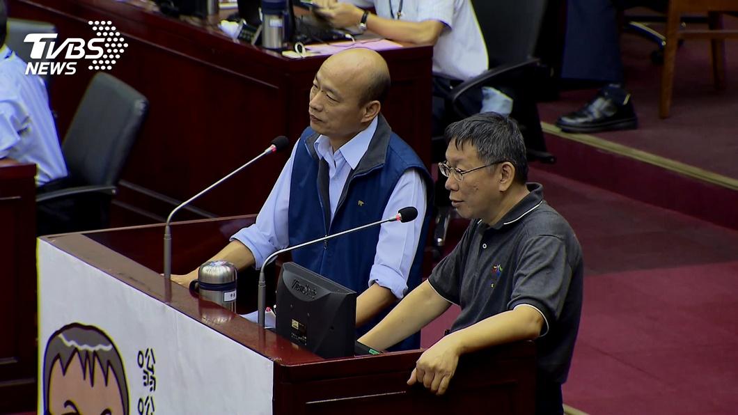 左為高雄市長韓國瑜,右為台北市長柯文哲。(圖/TVBS資料畫面) 罷韓投票倒數 柯文哲:2018選後就沒與韓聯絡