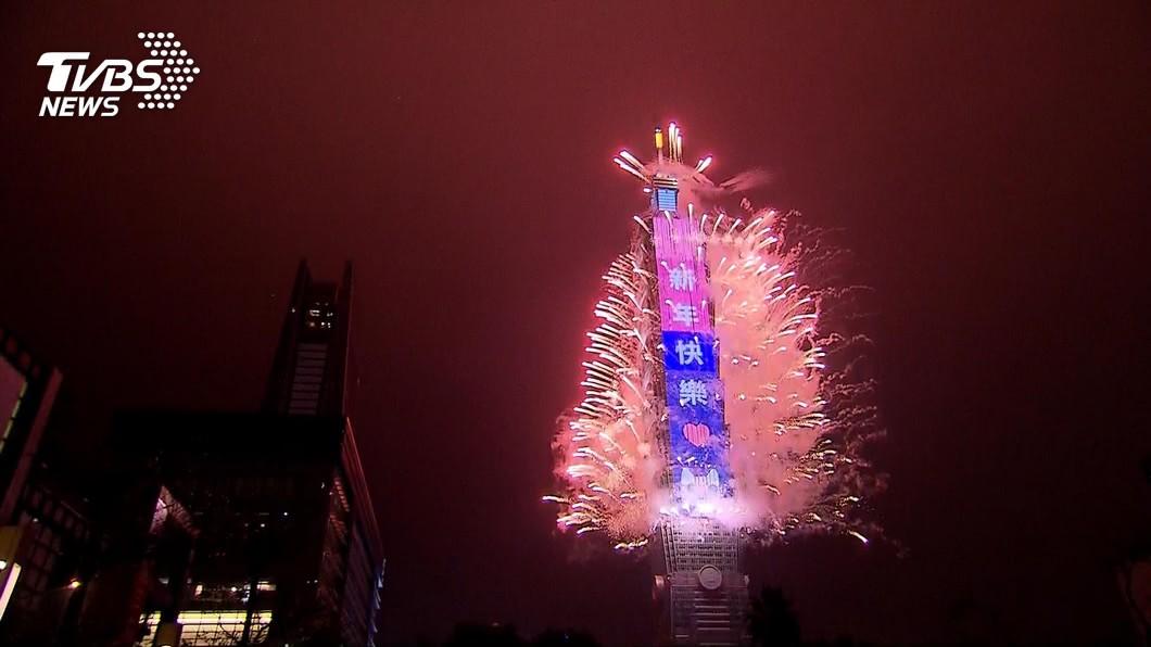 今年台北101跨年煙火秀照常舉行。(示意圖/TVBS) 防疫有成!台北101照辦跨年 300秒煙火不縮水