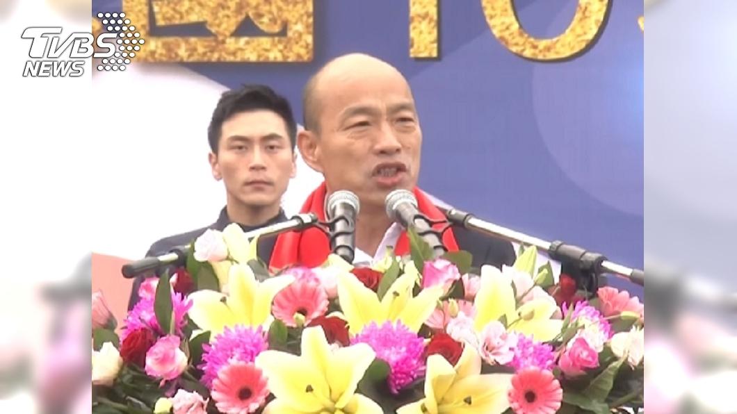 圖/TVBS 韓國瑜趕攤元旦升旗 喊話用「爽」迎接2020