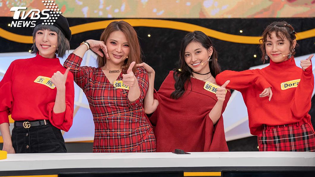 TVBS歡樂台《食尚玩家-歡樂有夠讚》 (左起)五熊、小甜甜(張可昀)、祈錦鈅、Dora 男星親手做便當 讓小甜甜大呼感動