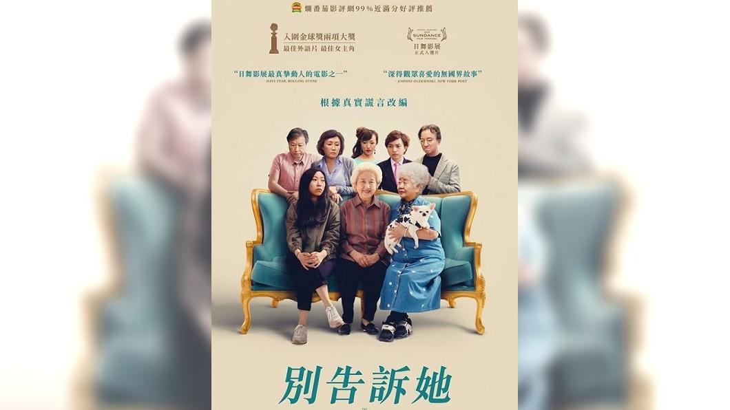 圖/翻攝自looryfilmnotes instagram 快訊/華裔女星奧卡菲娜 奪音樂喜劇最佳女主角