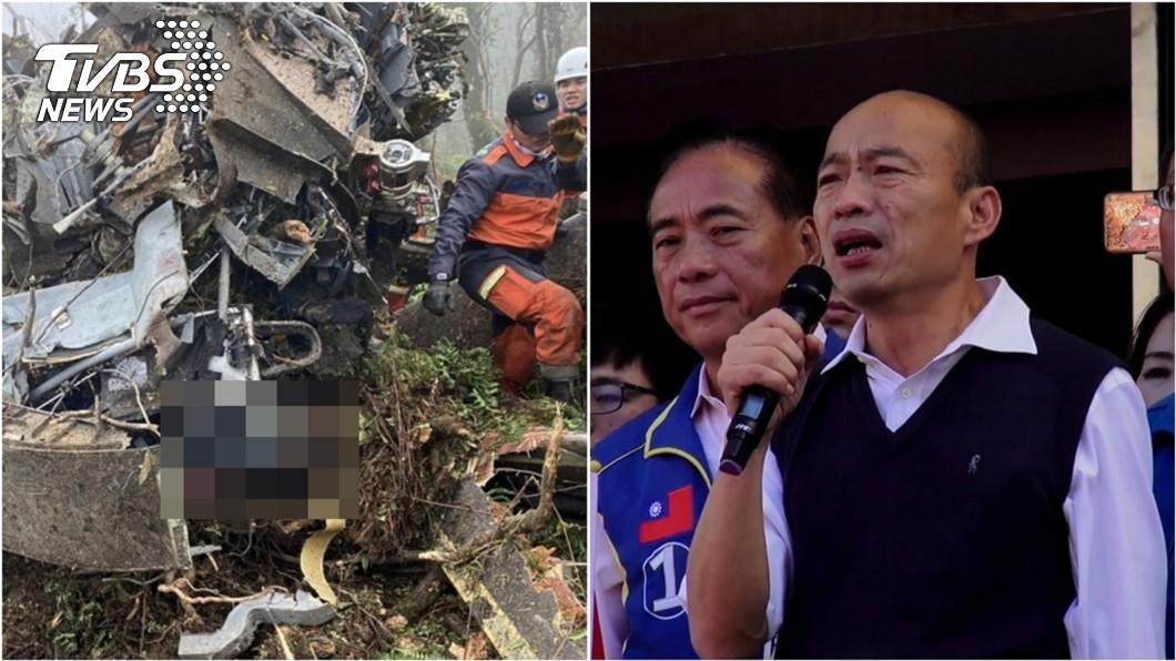 圖/TVBS資料照 黑鷹失事中邪說惹議 韓國瑜澄清:憂慮台灣