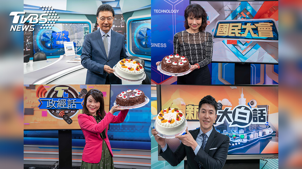 TVBS 56頻道收視開紅盤,主持群切蛋糕慶祝。(圖/TVBS) 大選前夕收視開紅盤 TVBS主持群切蛋糕振士氣