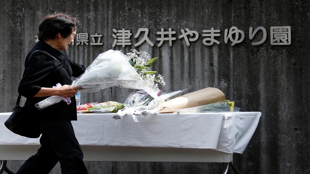 圖/達志影像路透 二戰以來最慘屠殺 日本安養院19命案開庭