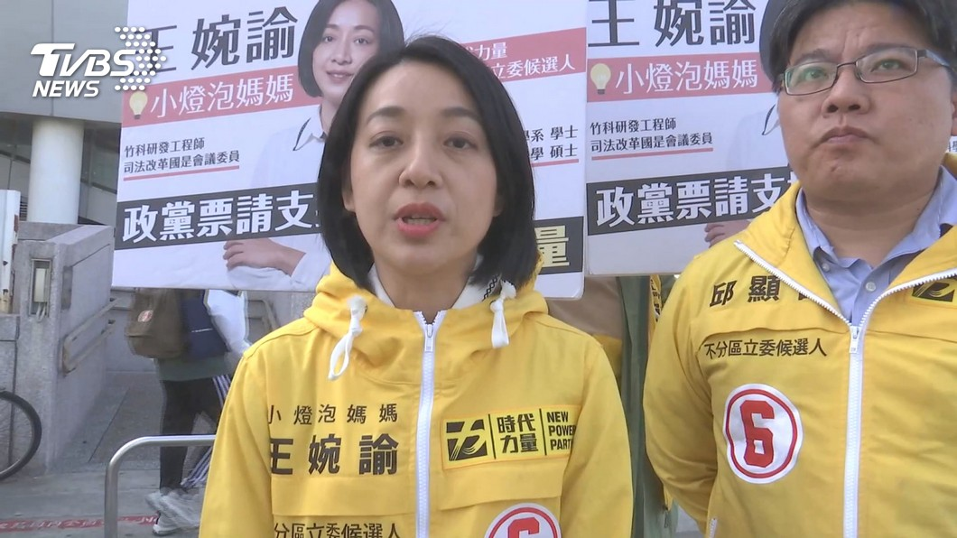 圖/TVBS資料畫面 網友惡意留言 小燈泡媽媽考慮提告