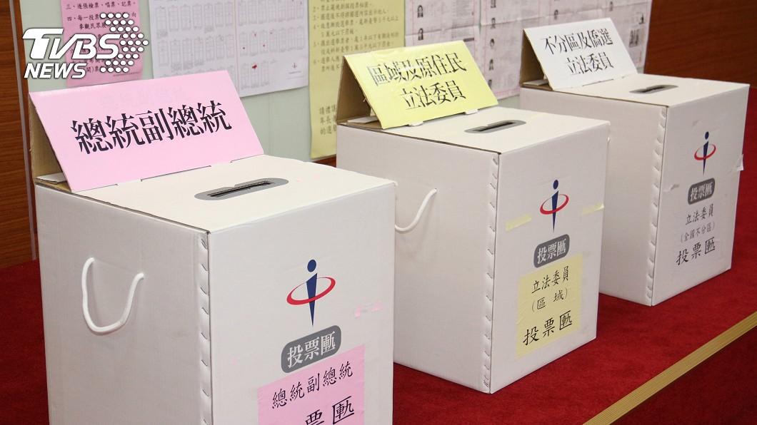 示意圖/中央社 臉書在台推選舉大聲公 11日發送投票提醒通知