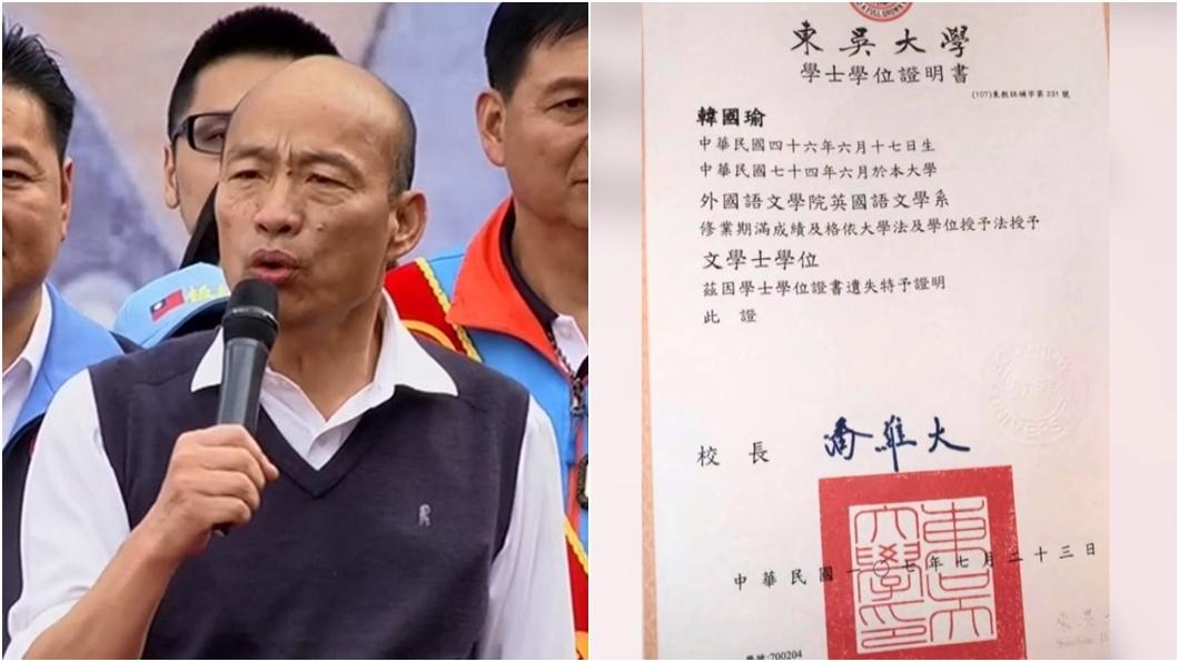 國民黨總統候選人韓國瑜曾在臉書秀畢業證書反擊假訊息。(圖/TVBS資料照、翻攝自韓國瑜臉書) 黑韓假學歷「粉專版主」遭法辦  協助偵辦竟是時力的他