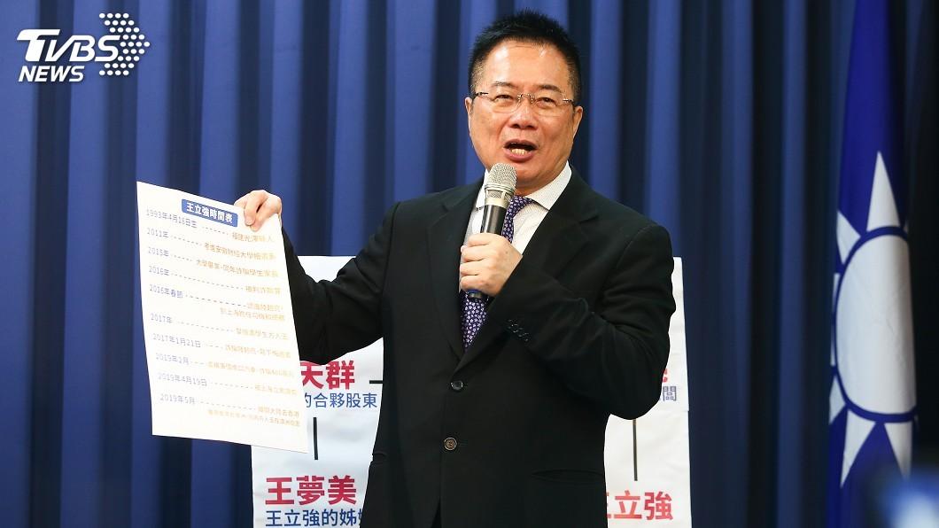 圖/中央社 蔡正元遭控介入王立強案 綠:國民黨跟蔡要說清楚