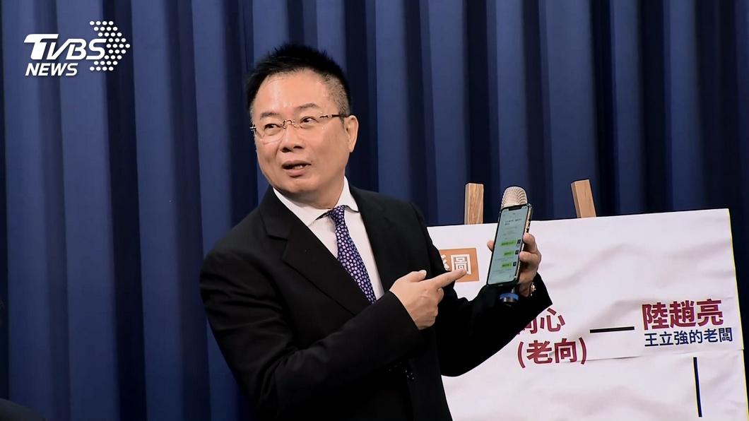 圖/TVBS 指訊息截圖經變造 蔡正元:3項要求是王立強提出