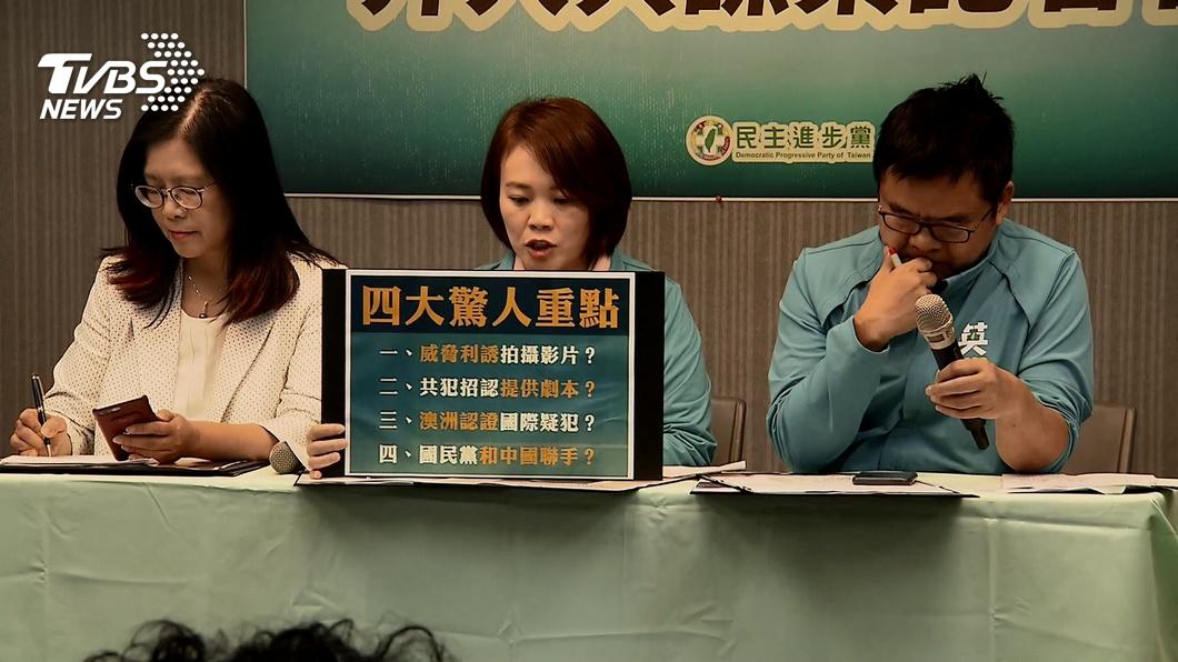 圖/TVBS 蔡正元遭控介入王立強案 綠批:國際醜聞